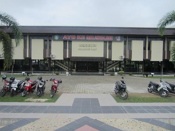 Museum Negeri Pontianak - Tampak Depan