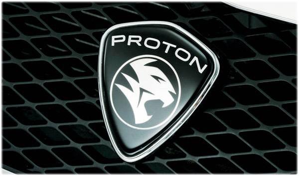 Logo Mobil Proton Indonesia Terbaik