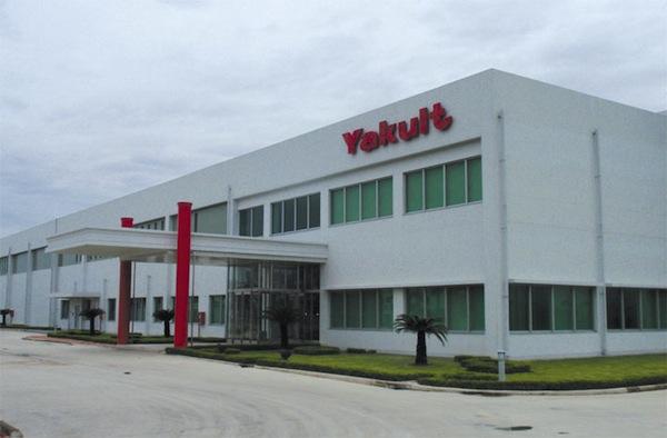 Bagian Manufacture Yakult Indonesia