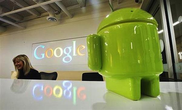 Google New Product 2015