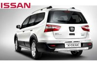 Harga New Nissan Grand Livina X-Gear MPV 7 Seater